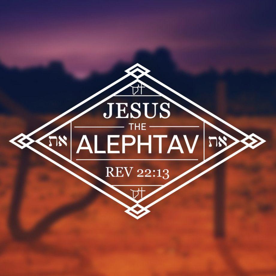 Aleph Tav — Jesus Signature