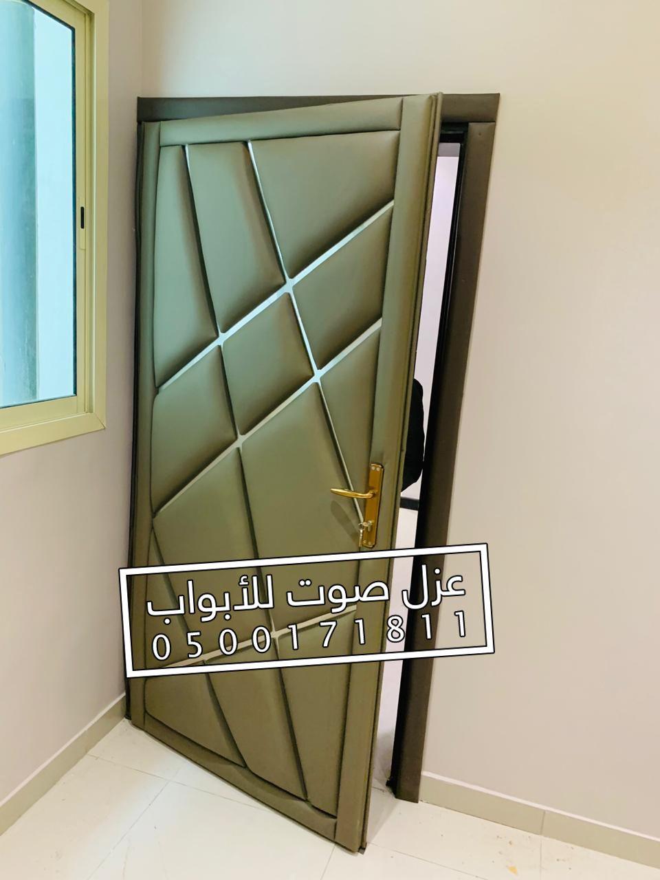 عازل روعة للابواب جودة و مظهر الرياض In 2020 Home Decor Home Decor