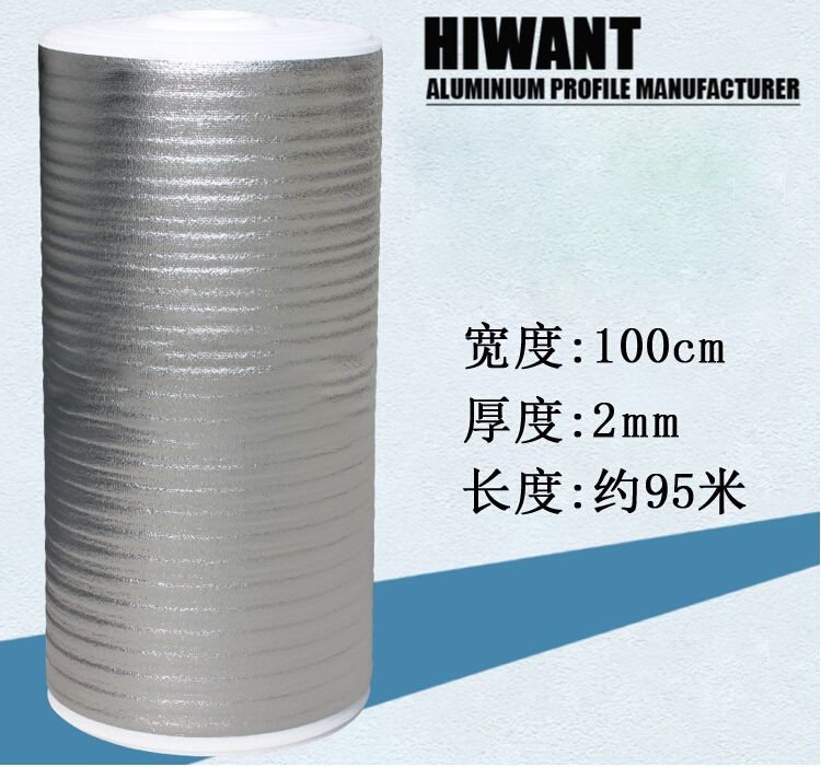 Reflective Epe Foam Foil Roofing Insulation Fireproof Aluminium Foil Foam Insulation Foil Backed Foam Foil Insulation Foil Roof Insulation Foam Insulation