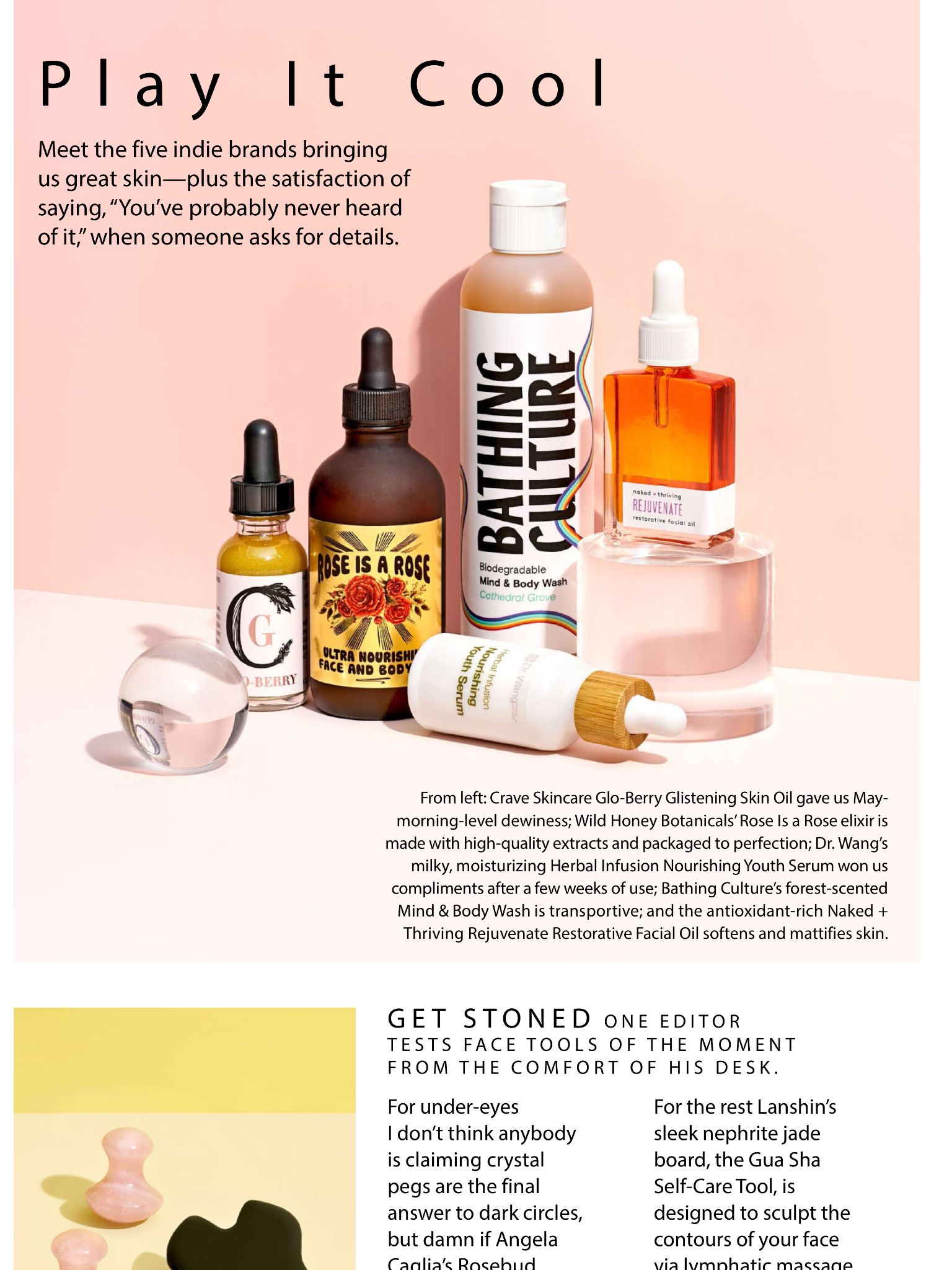 """Play It Cool"" from Allure, July 20185 new indie brands"