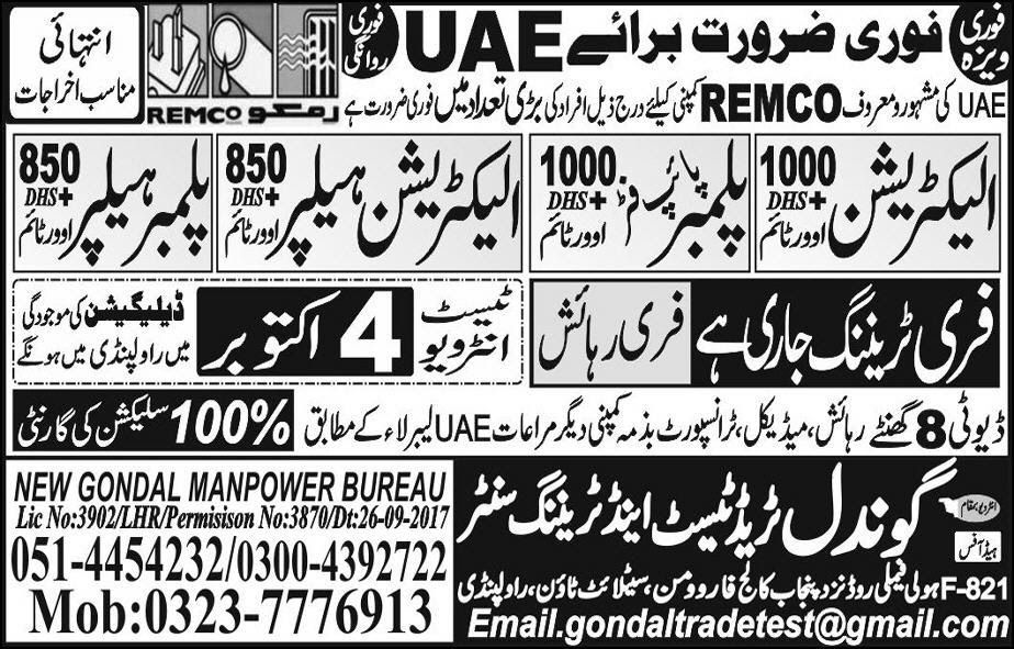 Overseas Jobs In UAE For Plumber Electrician Helper And Other