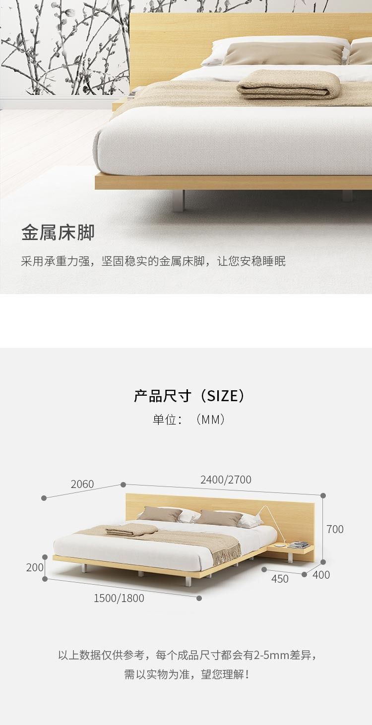 Nordic Style Modern Simplicity 1 5 M Japanese Style Bed 1 8 Metre