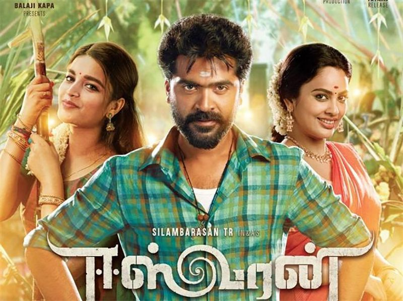 Eeswaran Movie Review