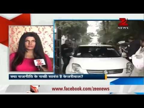 Arvind #Kejriwal is #ItemBoy like That #RakhiSawant #AAPjokes #AAPDrama