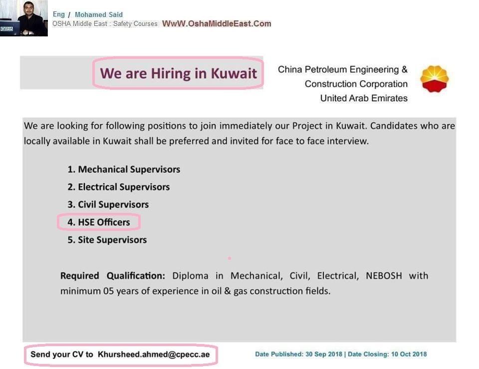 Multiple Job Openings Kuwait Job Opening Job Petroleum Engineering
