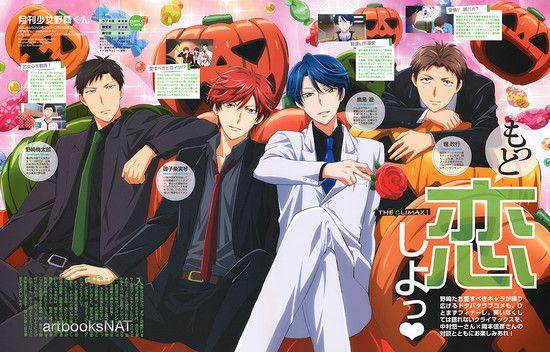 Happy Halloween, Anime-Style - Interest - Anime News Network- Monthly Girls' Nozaki-kun
