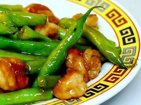 Stir fry shrimp with green beans in oyster sauce authentic stir fry shrimp with green beans in oyster sauce authentic chinese cooking forumfinder Gallery