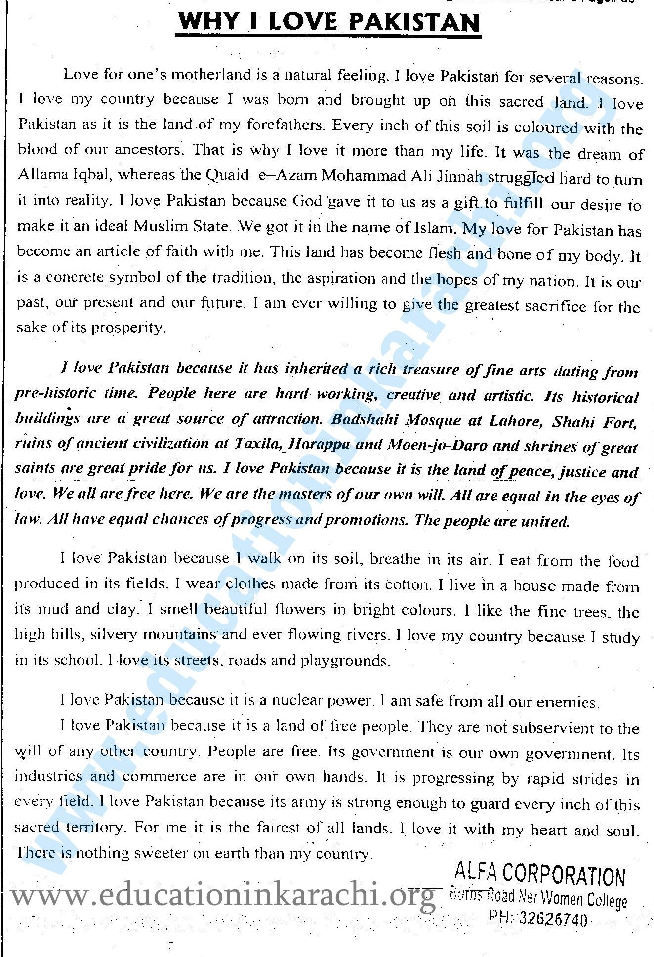 Why I Love Pakistan Essay Practical Centre Ssc Education In Karachi Islamic Inspirational Quote My Voice Of Democracy Winning Example