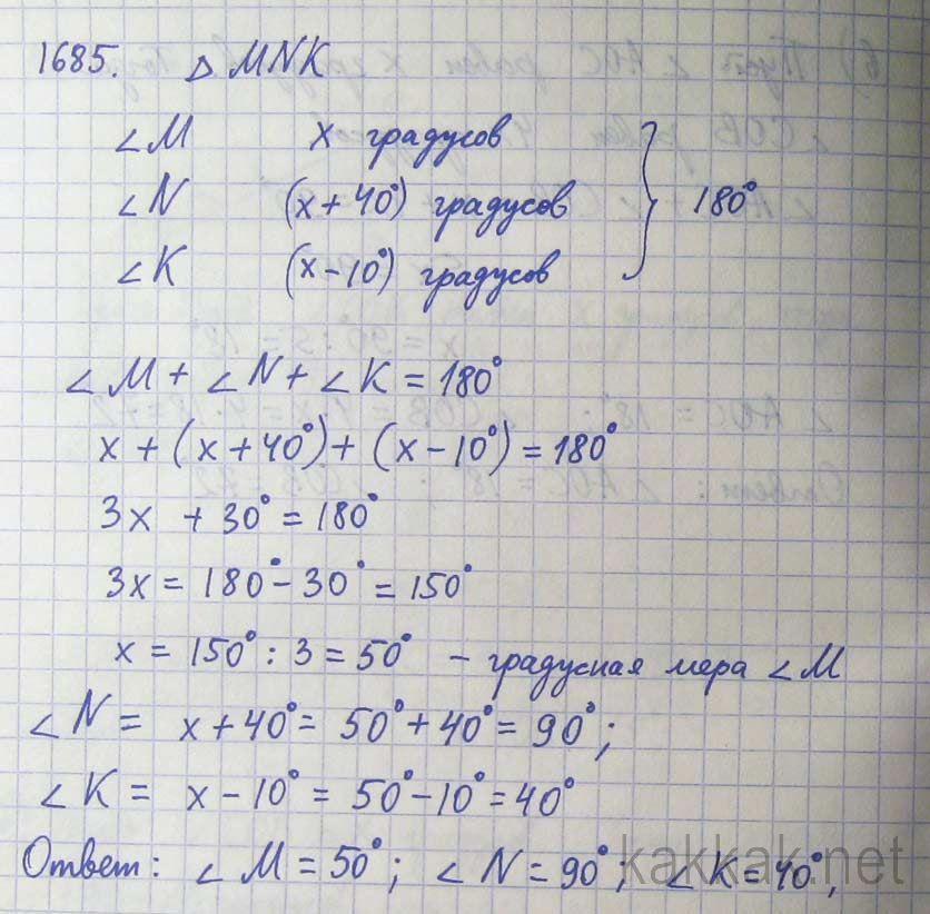 Решение задач по математика 5 класс алдамуратова транспортная задача постановка и ее решение