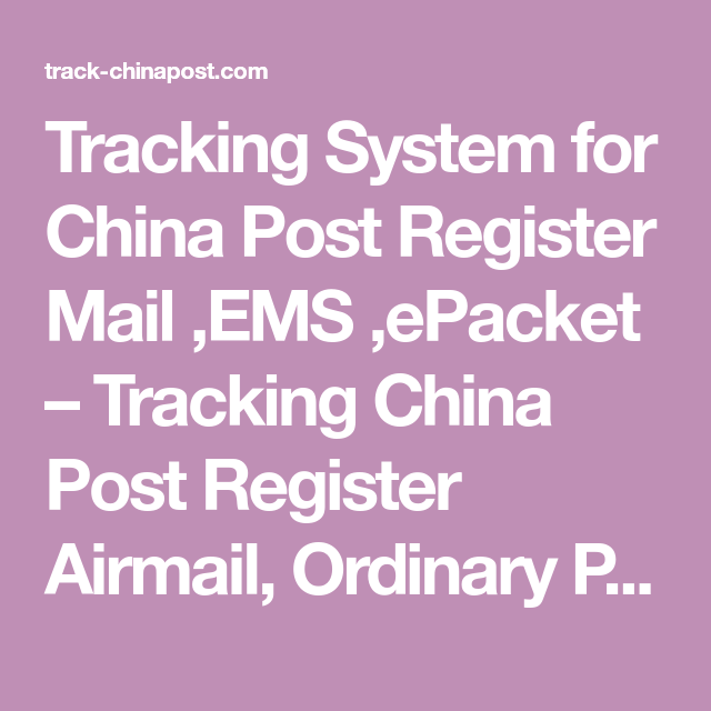 Tracking System For China Post Register Mail ,EMS ,ePacket