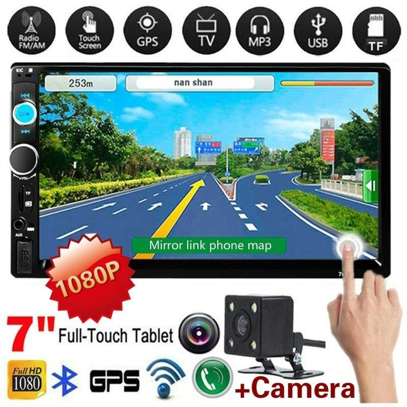 "7/"" HD 2DIN Car Stereo MP3 MP5 Player GPS Nav Bluetooth Touch FM Radio USB//TF//AUX"