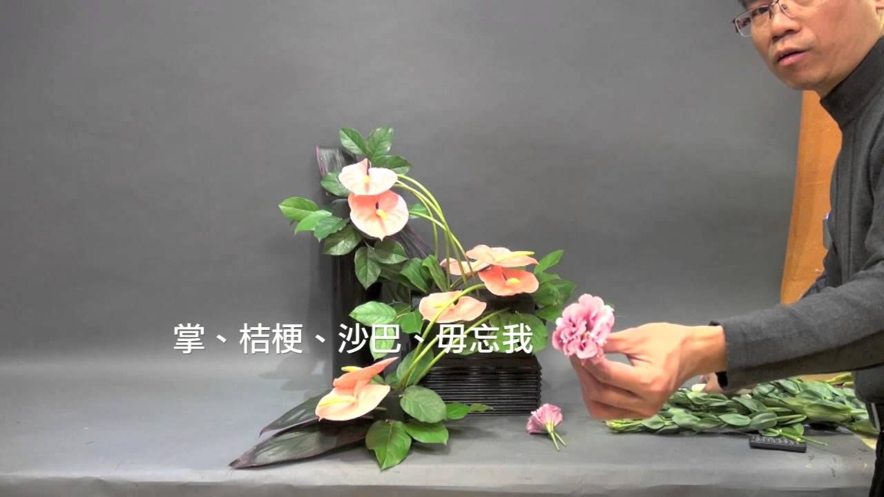 B67 階梯式創意插花 flower arrangement in Terracing Style