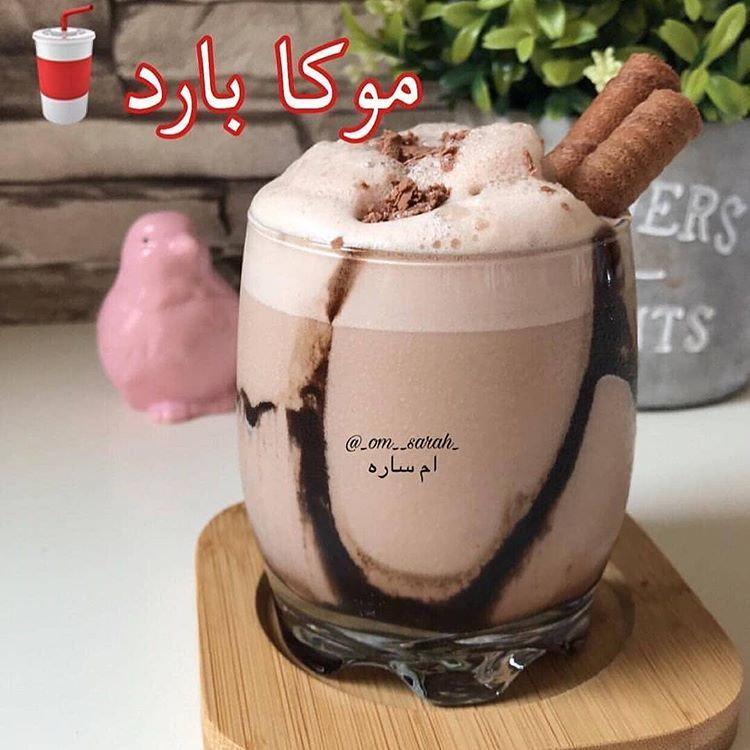 حلى كاسات كوكا بارد Nutribullet Blender Blender Kitchen Appliances