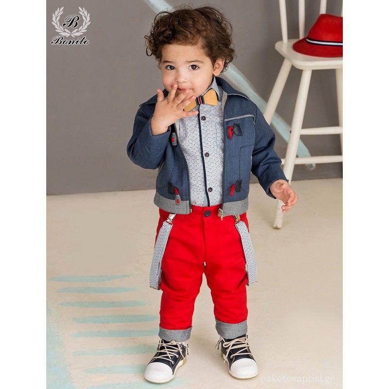 13c64079fe6 Βαπτιστικό Ρούχο για Αγόρια Μπλε με Κόκκινο Bonito 18119 | Παιδική ...