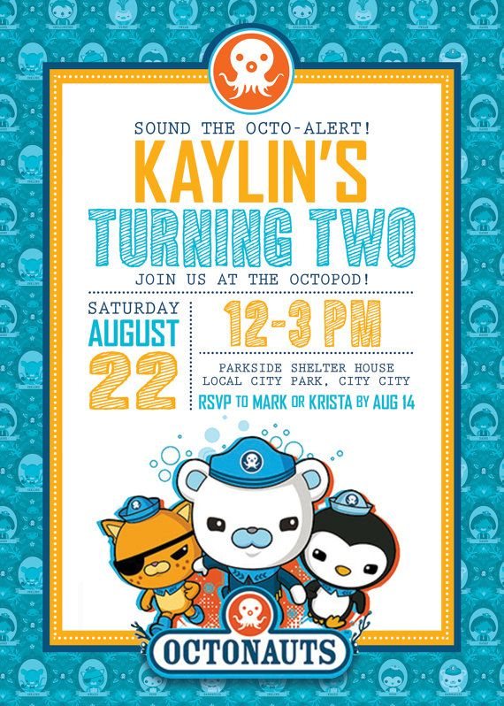 Octonauts Birthday Invitation by WestOnDesignSt on Etsy Etsy