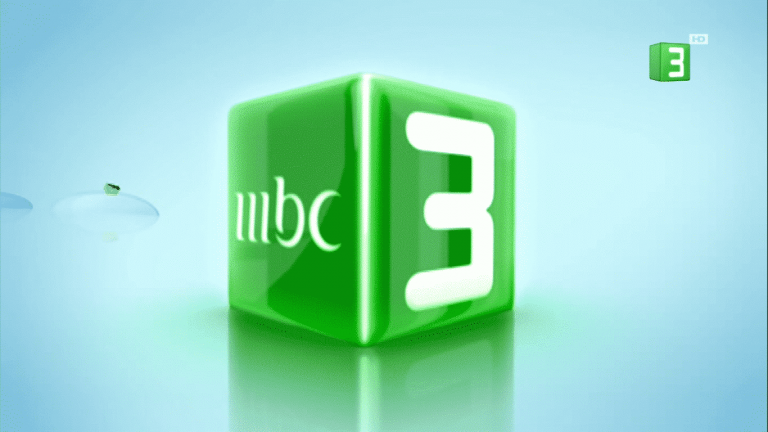 تردد قناة Mbc 3 الجديد 2020 Gaming Logos Live Channel Origami Heart