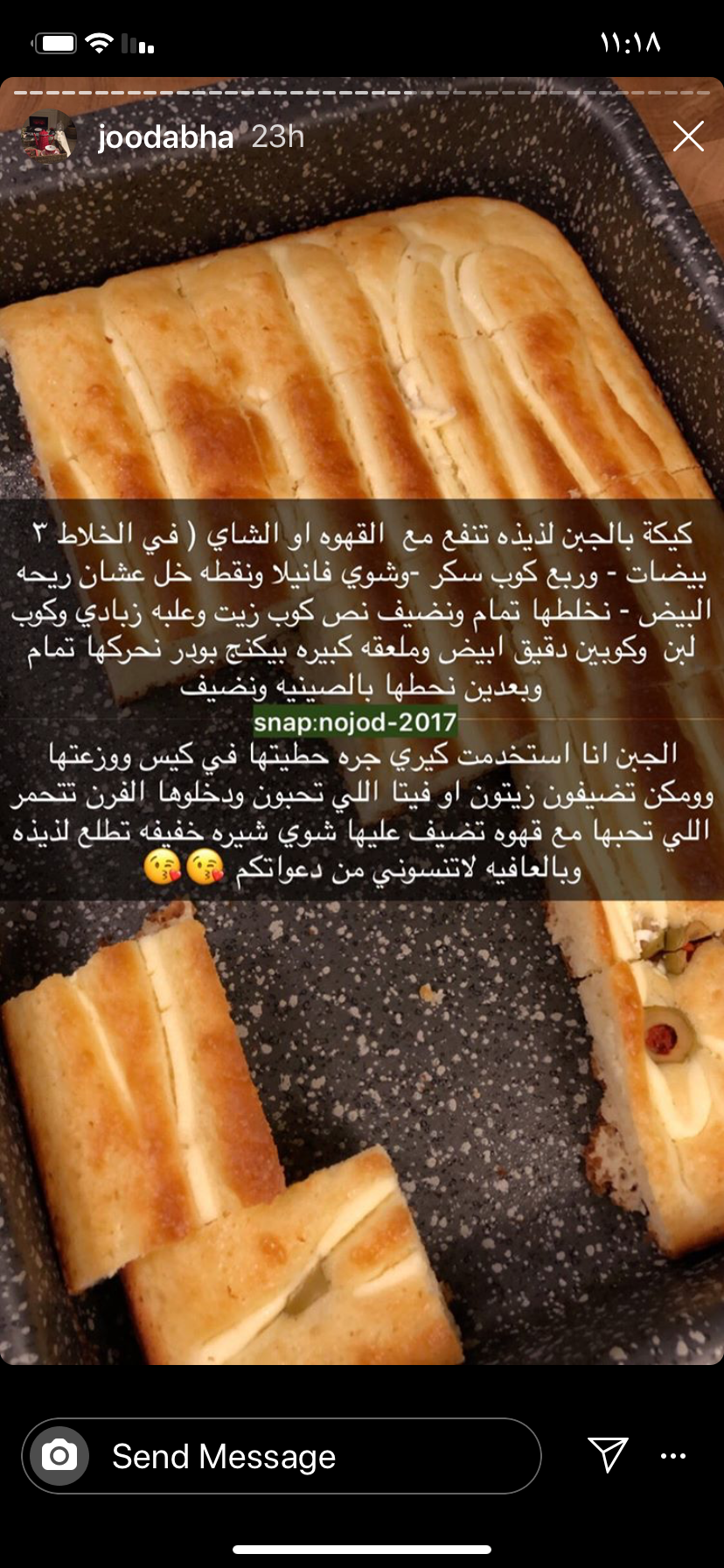 Pin By Fawzeya Albisher On معجنات سندوتشات Cooking Recipes Desserts Food Receipes Recipes