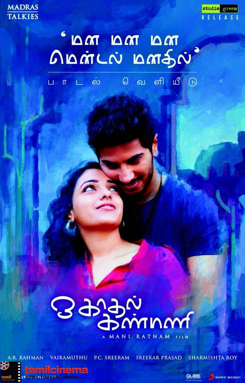 Image result for ok kanmani poster