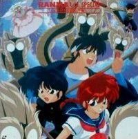 Ranma 1 2 OVA 8