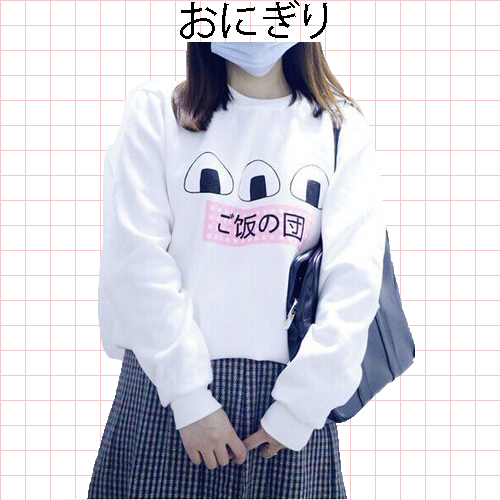 """Material: Cotton  Size: M,L  Medium Shoulder: 40 cm Bust: 98 cm Sleeve: 61 cm Sweater's Length: 58 cm  Large Shoulder: 58 cm Bust: 102 cm Sleeve: 65 cm Sweater's Length: 60 cm  Ships straight from the manufacturer, 3-5 days after purchase.   Edited photos by <a href=""""http://wavue..."""