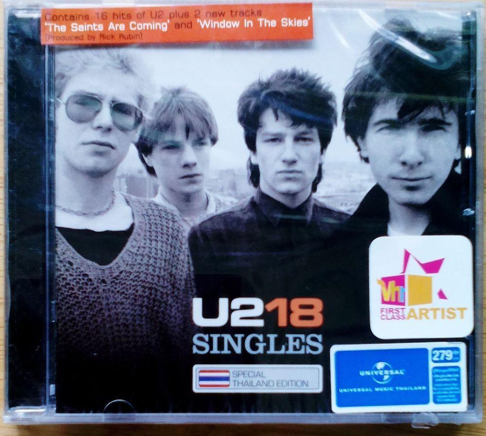 U2 18 singles album cover  U2, 8365 vinyl records & CDs