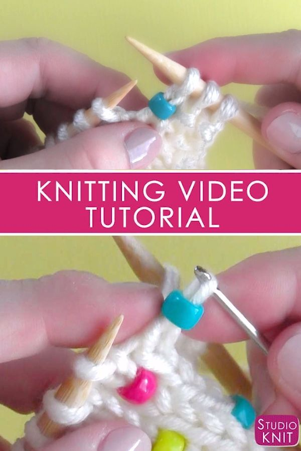 Easily Knit Beads Into Any Project - Crochet and Knitting Patterns #crochethooks