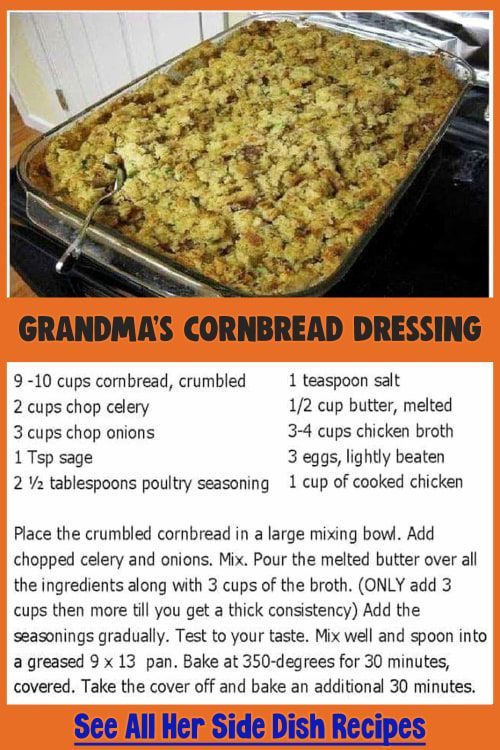Southern Turkey Side Dishes – Old Fashioned Southern Cornbread Dressing Recipe for a Crowd