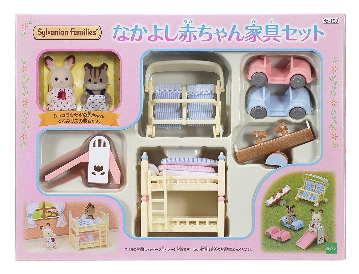 3 Calico Critters Sylvanian Families Close Babies And Baby Furniture Set Epoch Baby Furniture Sets Calico Critters Furniture Sylvanian Families