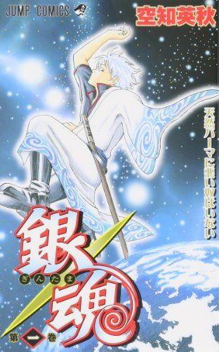 Gintama vol. 1-10