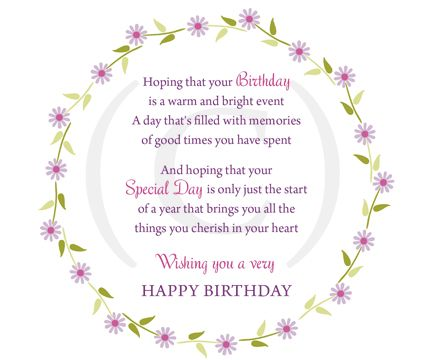 Birthday card inserts greeting card inserts for handmade cards birthday card inserts greeting card inserts for handmade cards bookmarktalkfo Image collections