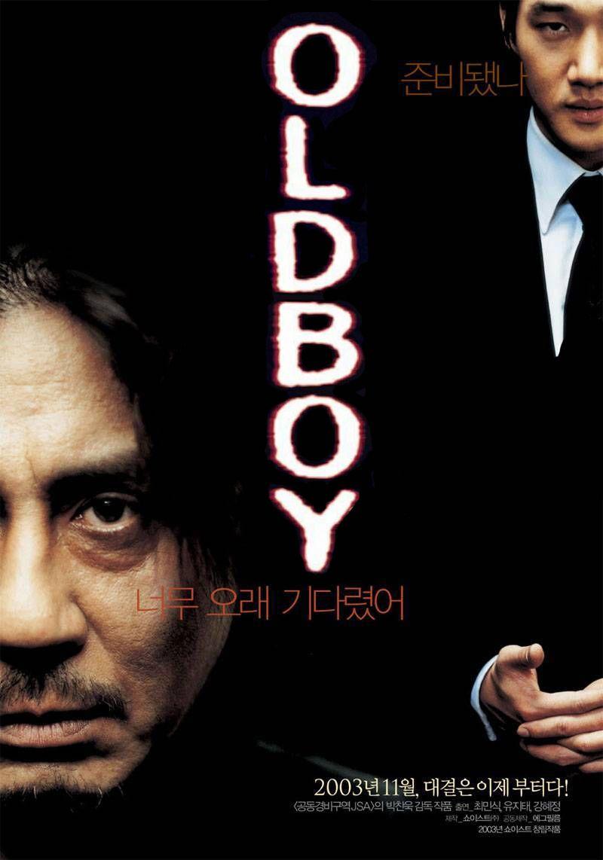 Oldboy 2003 Oldboy Oldboy Movie Oldboy 2003