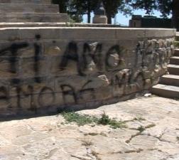 Scritte sui muri del Redentore