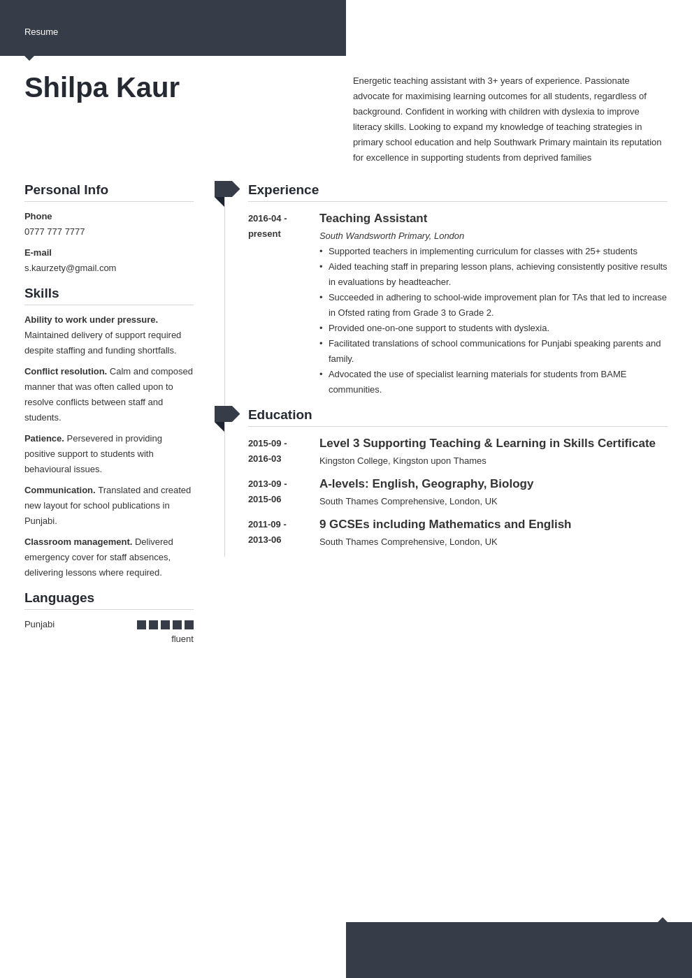 45+ Teacher resume without experience Format