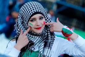 """Résultat de recherche d'images pour """"الجزائر وفلسطين"""""""