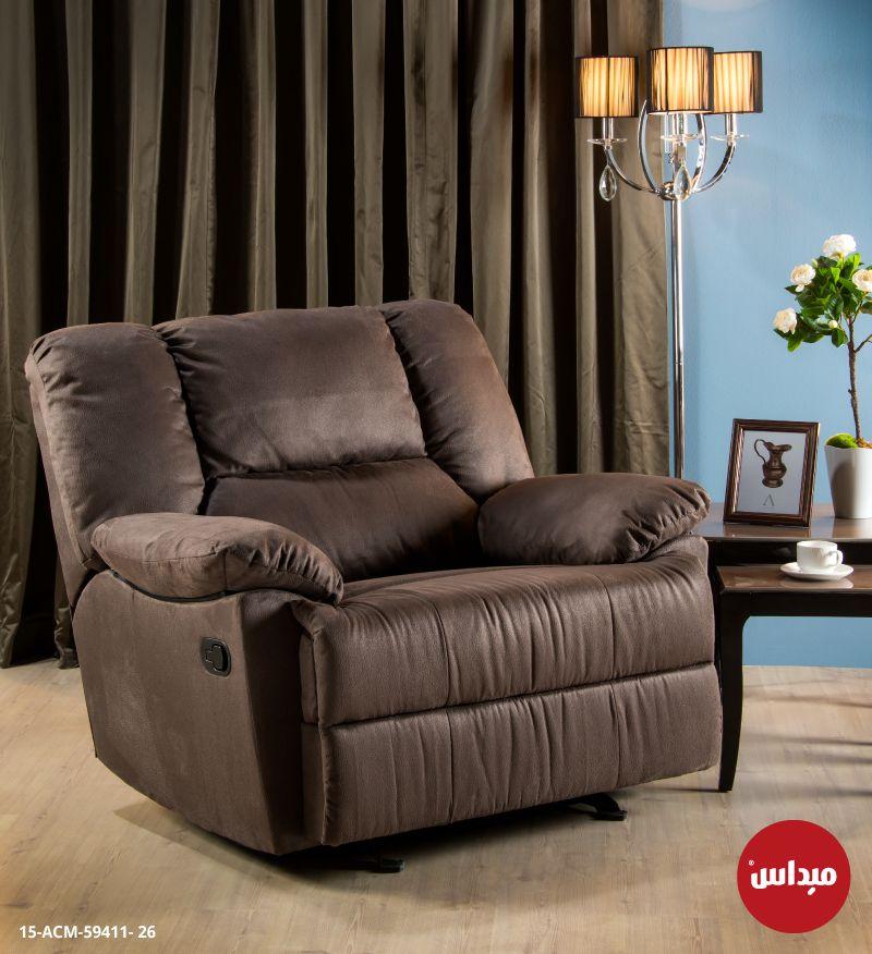 تصميمات مختلفة ل Lazy Boy Chair مجلة موبيكان Recliner Chair Recliner Mattress Furniture