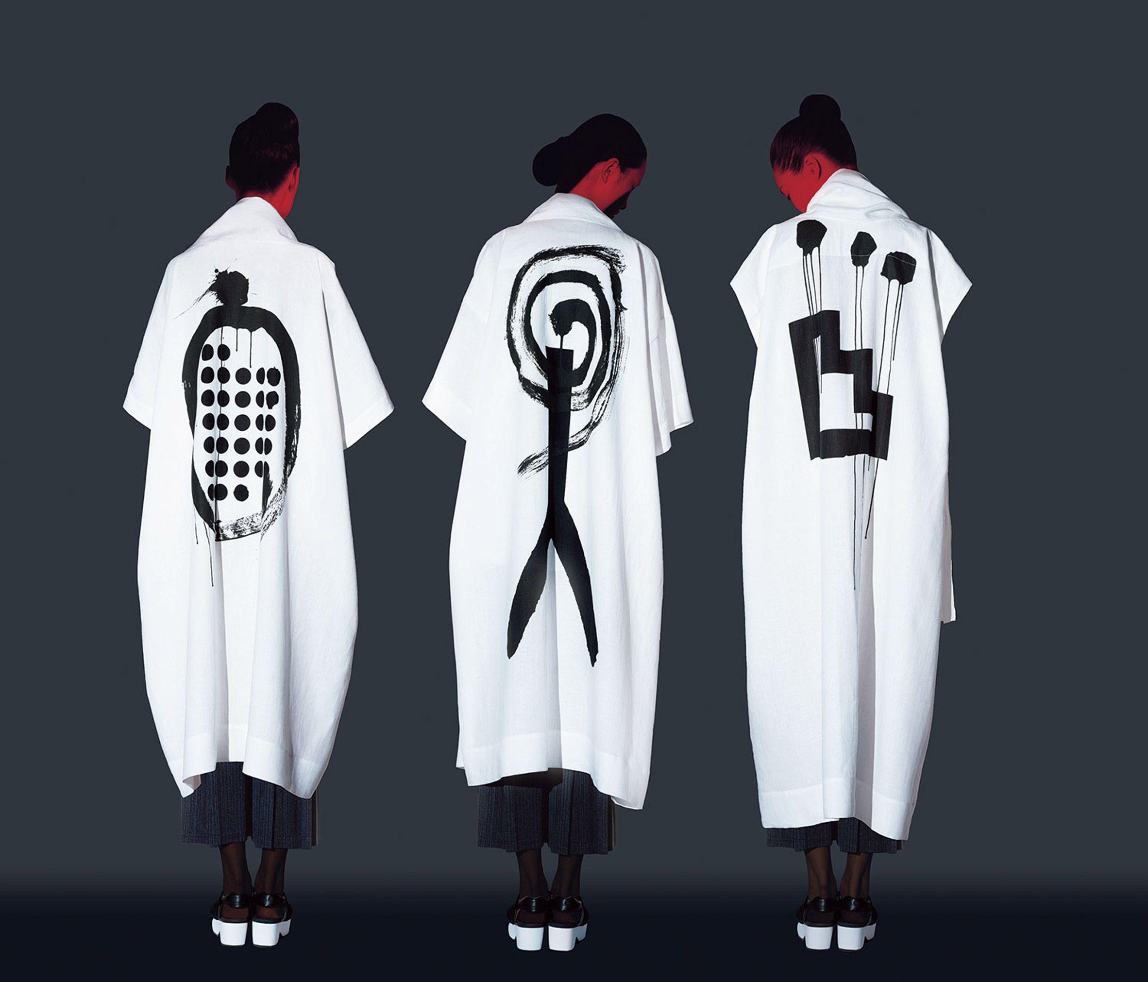 Ikko Tanaka Issey Myake collection 2