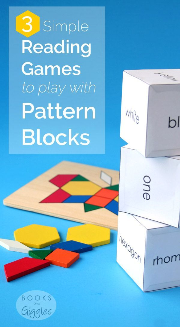 3 Simple Reading Games with Pattern Blocks {Free Printable ...