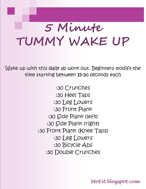 9toFit Great Morning Ab Routine