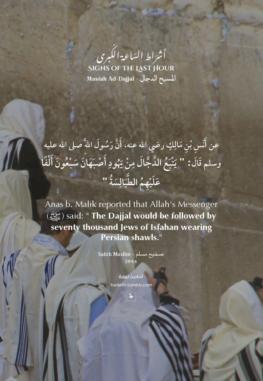 Pin By Dwi Karyani On Hadith Peace Be Upon Him Hadith Hadith Of The Day