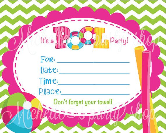 New Set Of 12 Pool Party Invitations With Envelopes Fill In The Blank Pool Party Invitations Party Invite Template Printable Invitations
