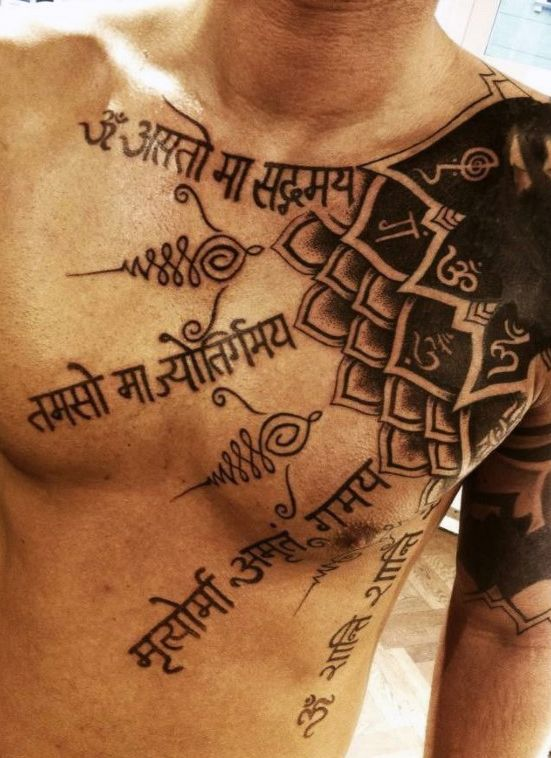 Top 87 Men S Chest Tattoo Ideas 2020 Inspiration Guide Chest Tattoo Men Calligraphy Tattoo Tattoos For Guys