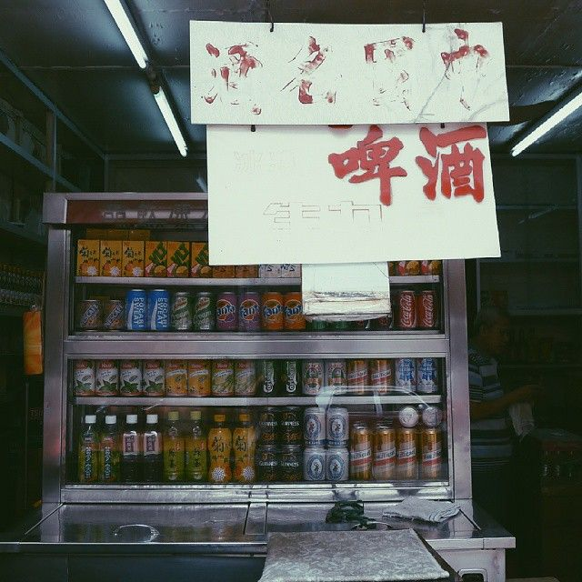 YAU MA TEI \ Beat the heat with a cold drink or two. #drinksonyou  #stillsweating #heat #humidity #hongkong