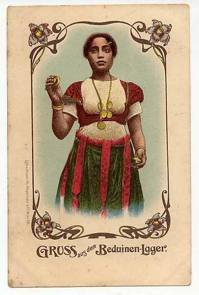 Egypt Original Postcard c1890 ethnic Bedouin woman with music instrument