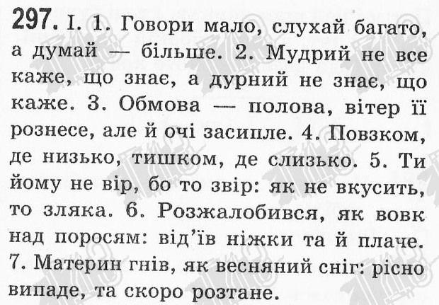 история россии 9 класс данилов краткое содержание параграфов
