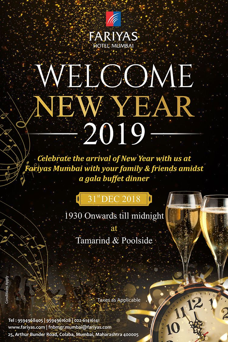 New Year 2019 Hotels And Resorts Hotel Luxury Hotel