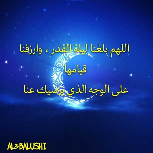 Pin By Hano On رمزيات اسلاميه Deep Words Islam Qoutes