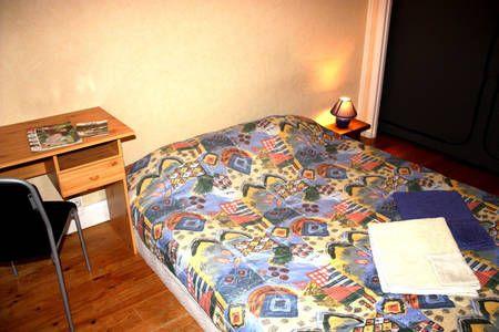 Regardez ce logement incroyable sur airbnb chambre chez - Chambre chez l habitant quimper ...
