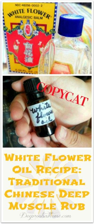 White flower oil recipe traditional chinese deep muscle rub copycat white flower oil deep muscle rub recipe mightylinksfo