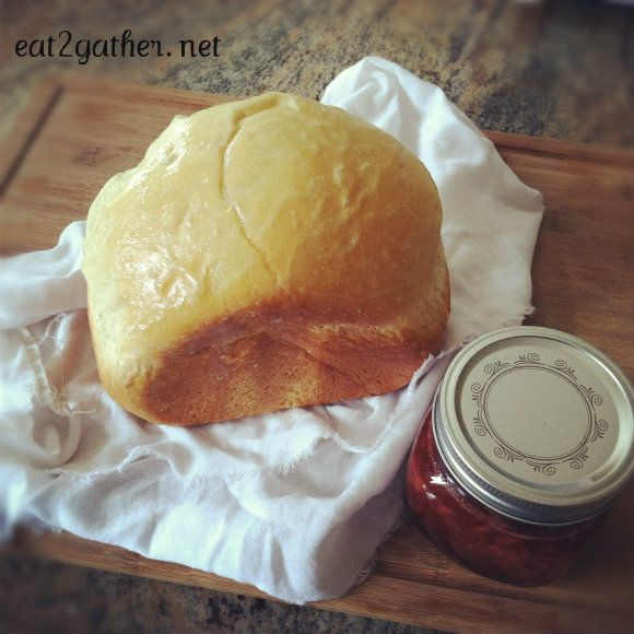 Honey White Bread For Your Bread Machine Recipe With Images