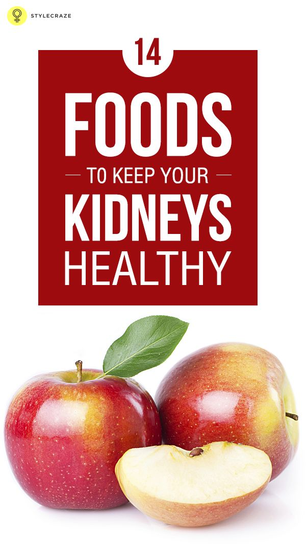 20 Best Foods For A Healthy Kidney #healthyfood